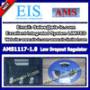 AMS1117-1.8 - AMS - VOLTAGE REGULATOR IC SOT-223 - sales009@eis-ic.com