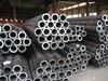 800 Stainless Steel Pipes