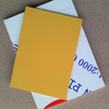 PVC Rigid Sheet (Yellow)
