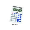 DS-698-12 Electronic calculator