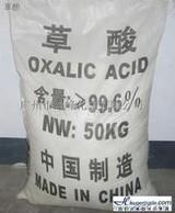 Oxalic Acid 99.6%Min 96%Min Industry Grade