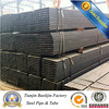 Black Square Tube Galvanized Square Tube (SG15)