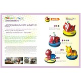 Lovely animal battery car for children /wig-wag machine/kiddy rides