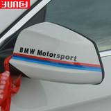 Car Rearview mirror sticker for BMW 3, 5,6,7, X1,X3,X5,X6 series car modified decoration parts