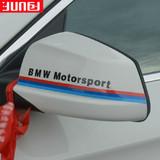 Car Rearview mirror sticker for BMW 3, 5,6,7, X1,X3,X5,X6 series car modified decoration parts