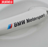 Car door handle stickers for BMW 3, 5,X1,X5,X6 series car modified decoration parts