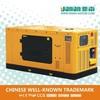 50hz MAN Power 380kw  Diesel  Generator