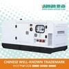 50hz   MAN Power  Diesel  Generator Alternator