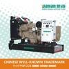 Open or Silent  280kw  Diesel Power Generating  Set