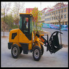 Zl08f Mini Loader with CE