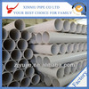 Diameter pipe china supplier high quality large diameter pvc pipes