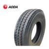 Truck Tire (12.00R24)