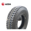 Truck Tire, Radial Tire, Radial Car Tire (10.00R20, 11.00R20, 12.00R20)