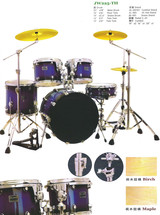 Drum Sets Drum Kits (JW225-TH)