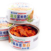 canned tuna for sale -- packaging material