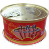 Tinplate -- ETP -- small metal food containers -- Zhongshan Randa China wholesales