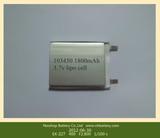 103450 Battery, 103450 3.7V 1700mAh Battery, 3.7V Lithium Polymer Battery 103450 1800mAh 3.7V