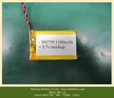 3.7V 1100mAh Li-Po Battery 503759 3.7V Lithium Polymer Battery for GPS Battery Rechargeable Batteries 3.7V 1200mAh 503759