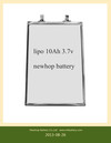 3.7V 10ah Li-Po Cell, 10ah Lithium Polymer Battery Cell, 3.7V 10000mAh Lipo Cell Battery