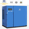 55kw Oil-Less Screw Air Compressor (BLT-75A/W)