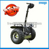 Hot selling Freego scooter F2 Off road electric scooter,CE approved electric chariot scooter