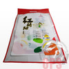 Gravure Printing Plastic Food Packaging Bags ,5kg Rice Packaging Bag
