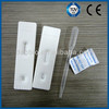 H.Pylori Rapid Diagnostic Test Kit/ HP Ag/Ab Test Device/ CE ISO 13485