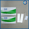 One Step HBsAg Rapid Diagnostic Test Kits/CE ISO 13485