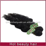 hot sell high quality 26 inch virgin remy brazilian hair weft