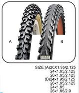 Dirt Bike Tyres (HD-T6)