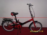 2013 New Style Folding E-Bike with Cool Frame (HD-6)