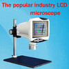 G Series industry LCD stereo microscope