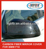CARBON FIBER MIRROR COVER FOR BMW 5-SERIES F10 2010 UP