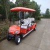 Tourist Golf Cart (48V 3KW) (JDGF-E503) Electric/Petrol