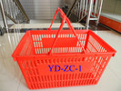 Normal Style Supermarket New PP Plastic Shopping Double Hand Basket Yd-Zc-1