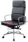 Office Chair, Ergonomic Office Chair, Office Task Chair