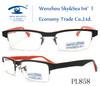 New Design TR90 Eyeglass Frame (PL858)