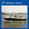 Wh750 Fiberglass fishing vessel for sale