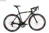Best Super Light Carbon Road Bike, Bicycles, Racing Bikes