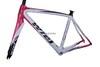 Best Carbon Racing Road Bike Frame, Frames For Sale