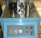 Cup Handles Making Machine