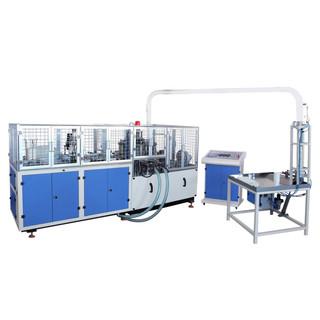 16oz High Speed Paper Cup Machine / Automatic Paper Cup Making Machine