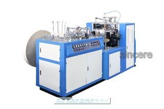 Paper Bowl Forming Machine/ Noodle Bowl Cup Machine / Soup Cup Machine