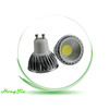 5w COB LED Spot light GU10 led bulbs (HJ-DB-005G)