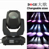 Spot zoom professional stgae light beam and ceiling moving head