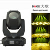 15r beam spot wash 3in1 moving head Christmas lighting
