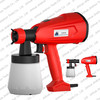 HVLP Hand-Held Spray Gun 260W (JS-HH12A)