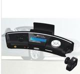 bluetooth car hand-free intercom which elegant and fashion I803B