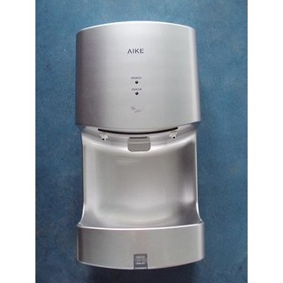 AK2630T -- Jet Air Hand Dryer Automatic , Energy Efficient High Speed Hand Dryer