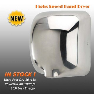 AK2801 Stainless Steel Hand Dryer, High Speed , Jet Air -- Patent Product, Exclusive Design
